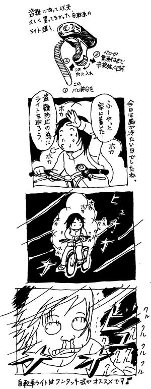 vol.1_20070306.jpg