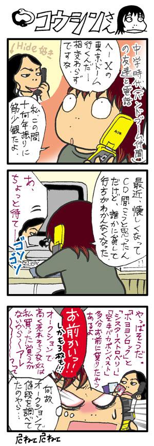 vol.517_20090416.jpg