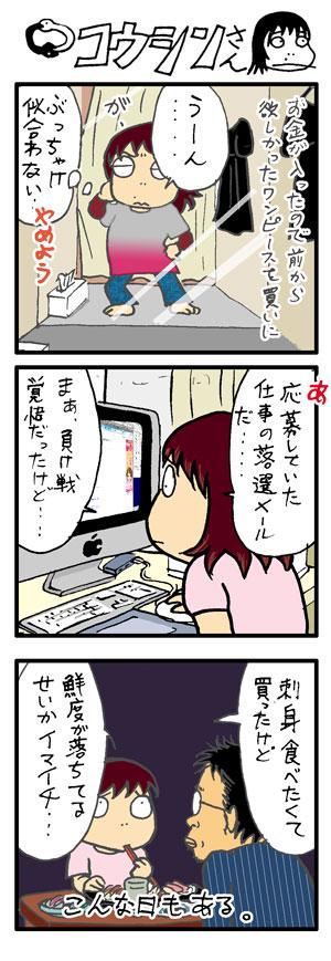 vol.526_20090430.jpg