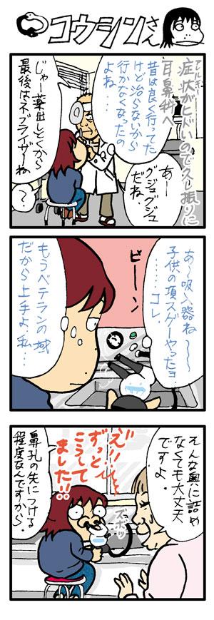 vol.533_20090519.jpg
