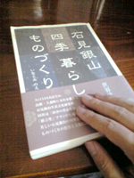 vol.589_20090806_2.jpg