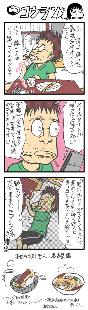 vol.594_20090813.jpg
