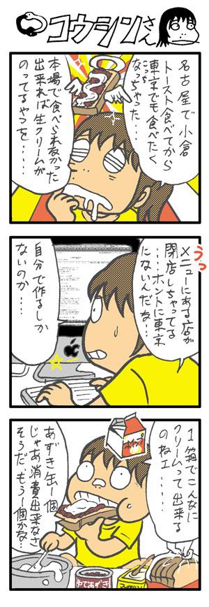 vol.596_20090817.jpg