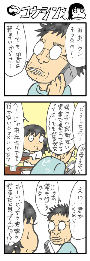 vol.598_20090819.jpg