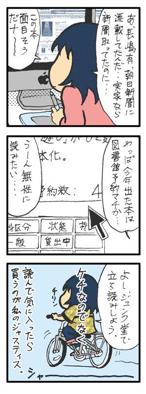 vol.609_20090903.jpg