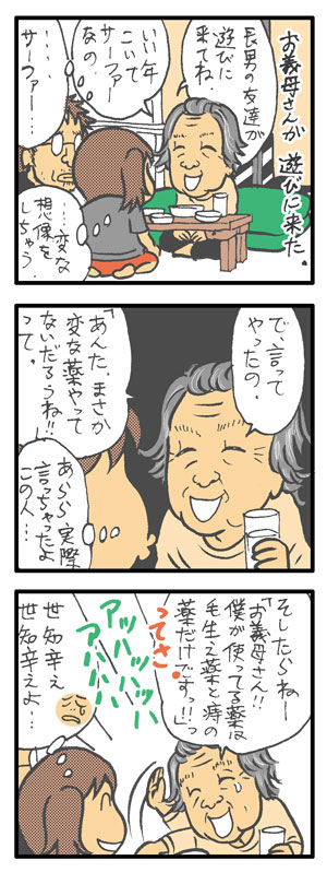 vol.618_20090916.jpg