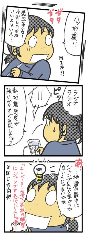 vol.678_20091217.jpg