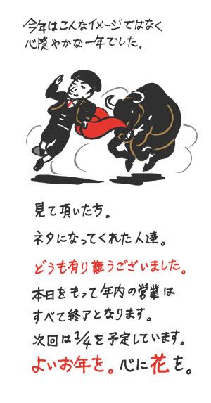 vol.686_20091231.jpg