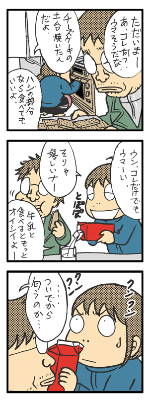 vol.715_20100215.jpg