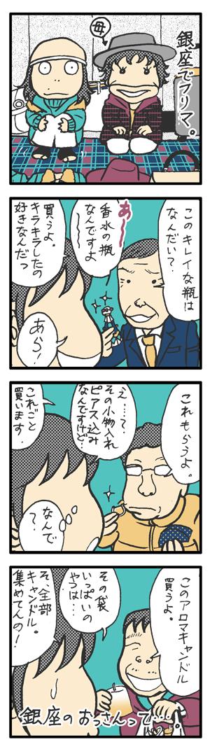 vol.720_20100222.jpg
