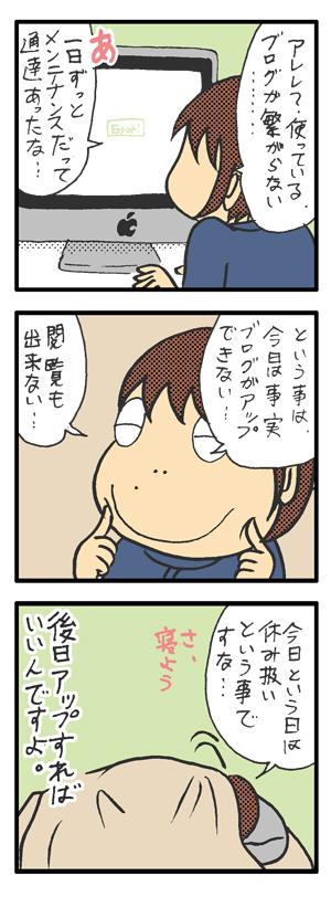vol.721_20100223.jpg
