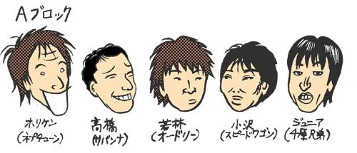 20100330_1.jpg