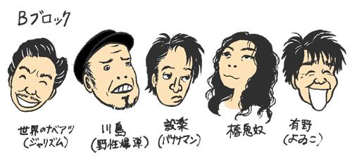 20100330_3.jpg