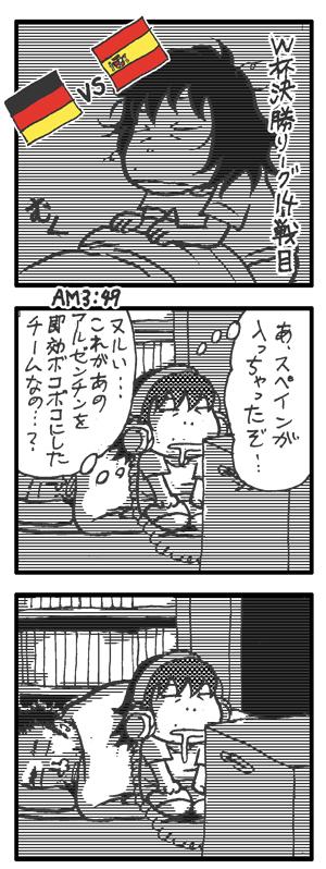 20100713_1.jpg