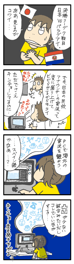 20100701.jpg