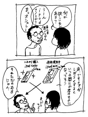 vol.2_20070306_2.jpg