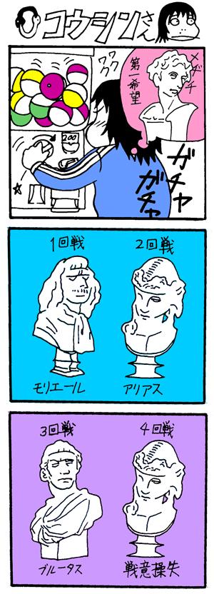 vol.7_20070310_P.jpg