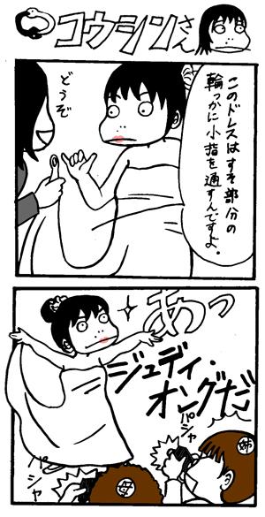 vol.14_20070321