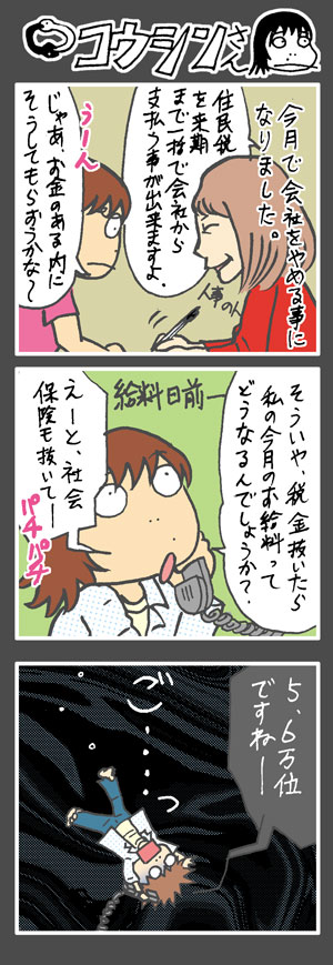 vol.342_20080723.jpg