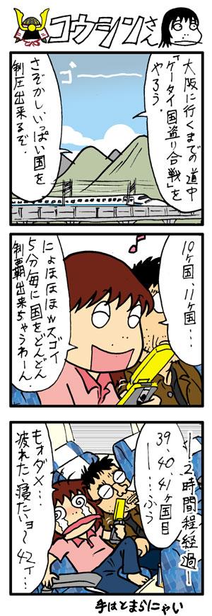 vol.407_20081024_2.jpg
