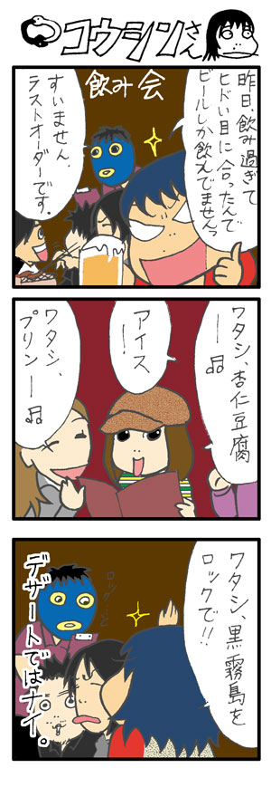vol.412_20081031.jpg