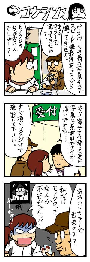 vol.418_20081111.jpg