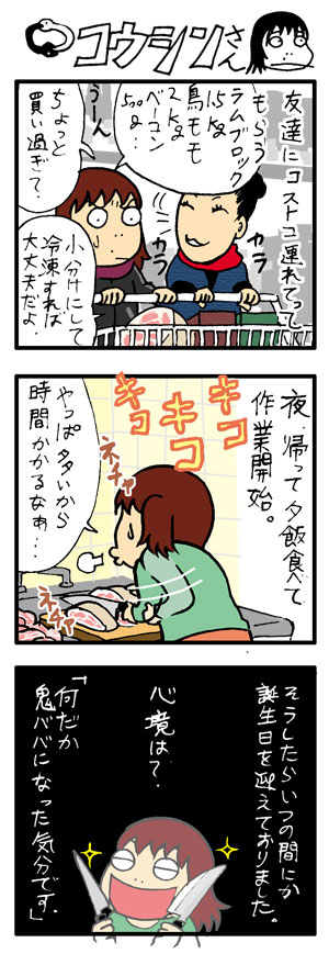 vol.421_20081114.jpg