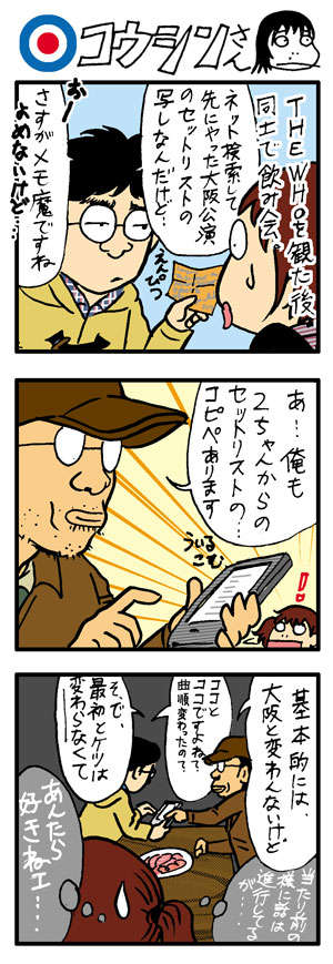 vol.422_20081117_2.jpg