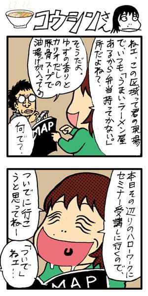 vol.423_20081118.jpg