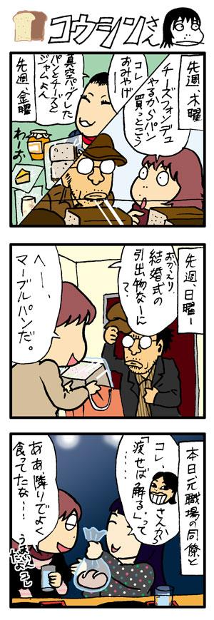 vol.425_20081120.jpg
