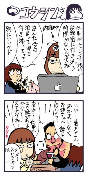 vol.427_20081125.jpg