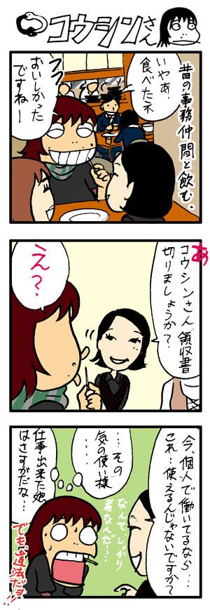 vol.429_20081127.jpg