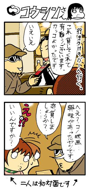 vol.430_20081128.jpg