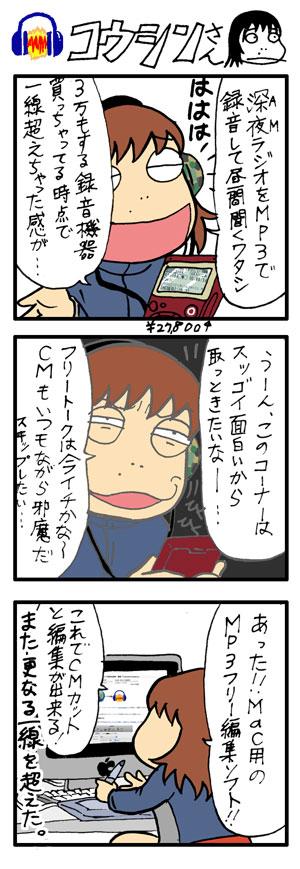 vol.432_20081202_2.jpg