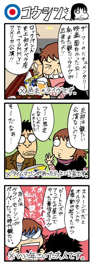 vol.434_20081204.jpg