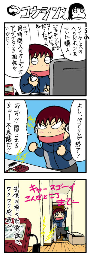 vol.443_20081217.jpg