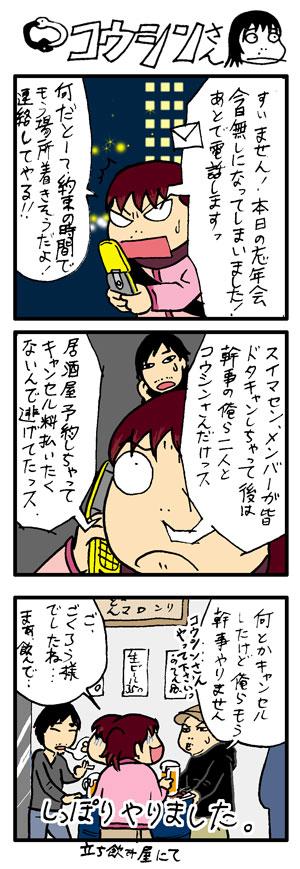 vol.446_20081222.jpg