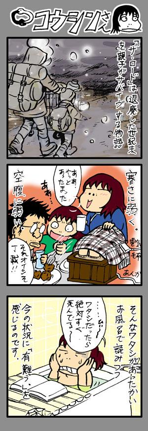 vol.479_20090220.jpg