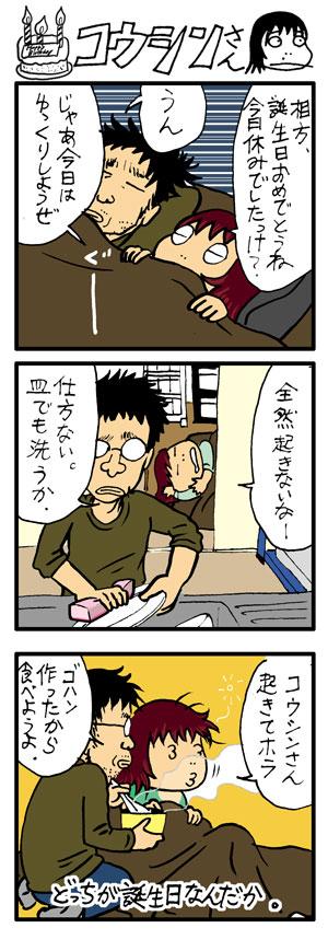 vol.489_20090306.jpg