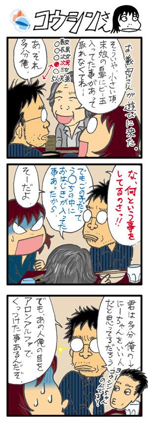 vol.511_20090408.jpg