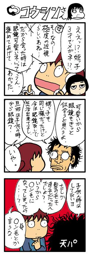 vol.530_20090514.jpg