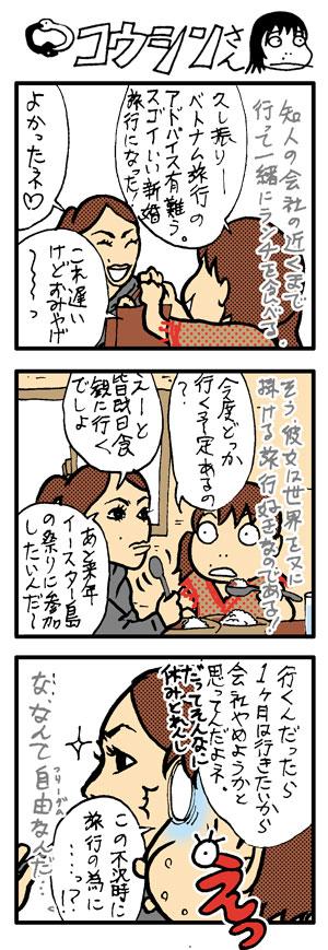 vol.564_20090701.jpg