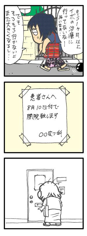 vol.599_20090820_1.jpg