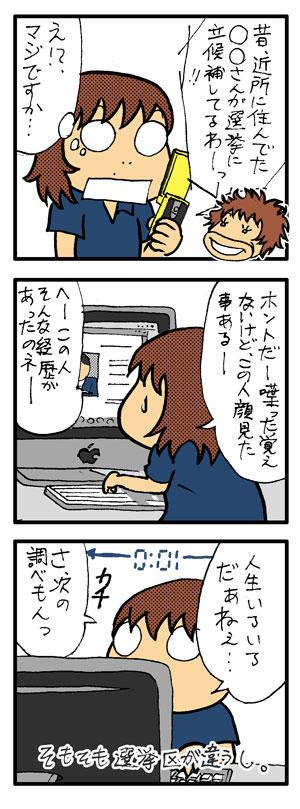vol.606_20090831.jpg