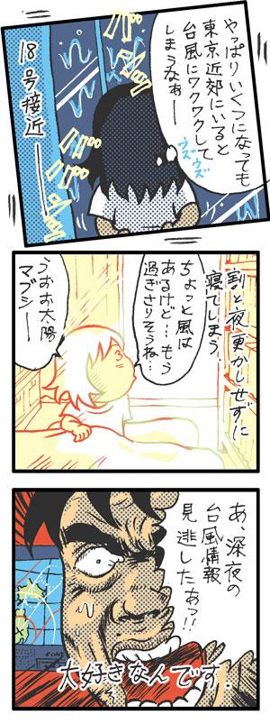 vol.630_20091007.jpg