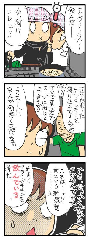 vol.633_20091013.jpg