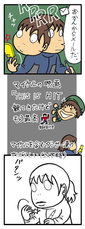 vol.643_20091027_2.jpg