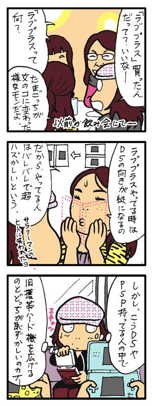 vol.644_20091028.jpg