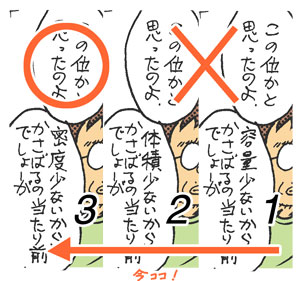 vol.645_20091029_4.jpg