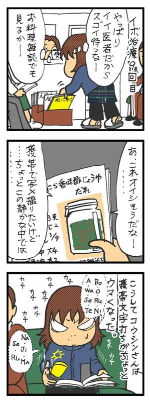 vol.648_20091104.jpg
